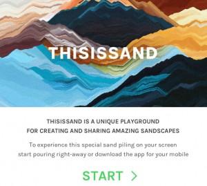 Παίξε με την άμμο